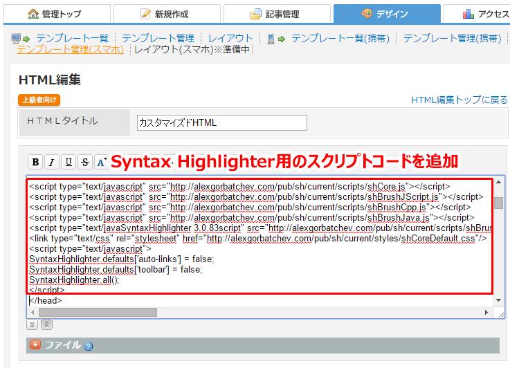 3 EditedHTML_SYTXHL.png