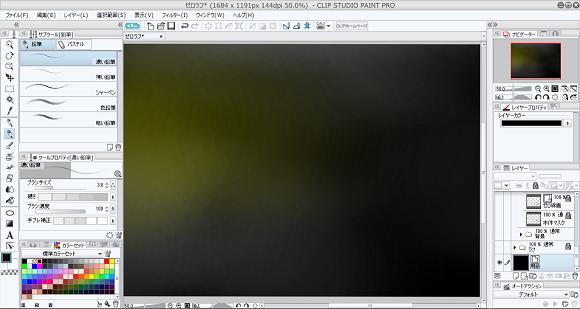 6 blur.png