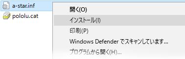 A-Star32u4 driver install.png