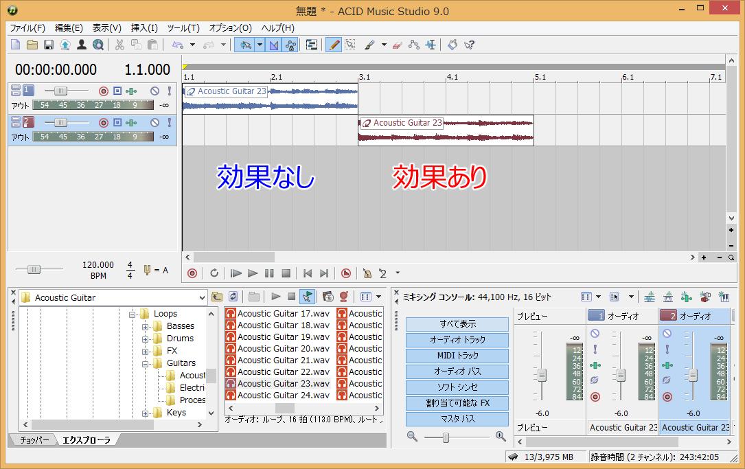 ACID console.png