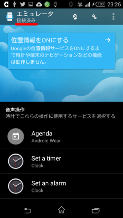 Android Wear Setup6.png