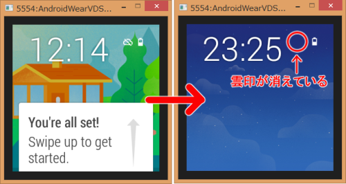 AndroidWearPairedScreen.png