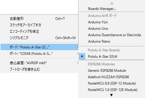 Arduino Pololu A-Star32U4.png