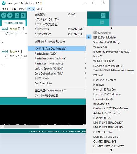 ESP32_Arduino.png