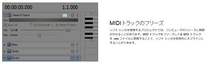 MIDITruckFreeze.png