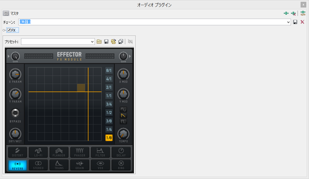 Master Effector.png