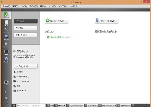 QtCreator.jpg
