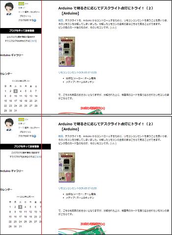 ba_original_layout.png