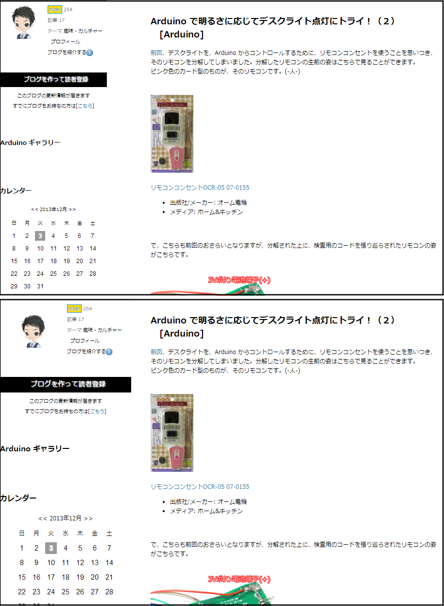 ga_original_layout.png