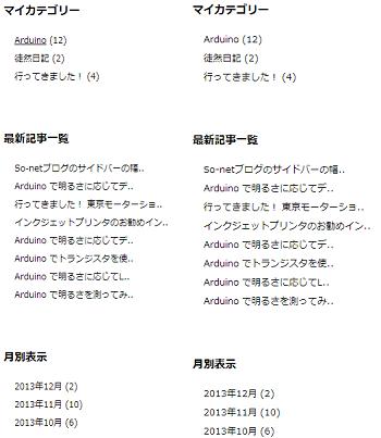j_sidea_font_12_13px.png