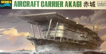 1_new_akagi_package_illust.JPG