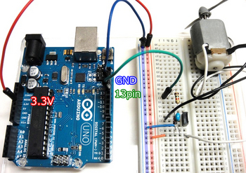Arduino_with_Motor_FET.jpg