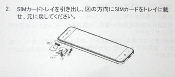 DSC03887.JPG