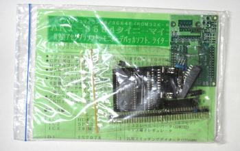 DSC04333.JPG