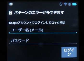 GoogleLogin.JPG