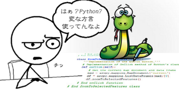 PythonNo.png