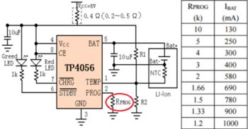 TP4056_application.png