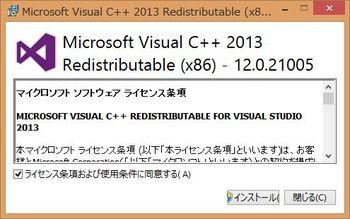 VisualStudioInstall.jpg