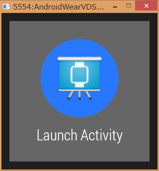 a-1 notification to launch activity.png