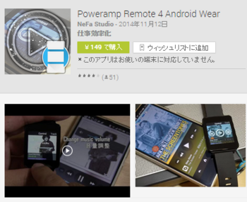 a_poweramp.png