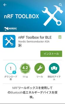 b_nRFToolbox.png