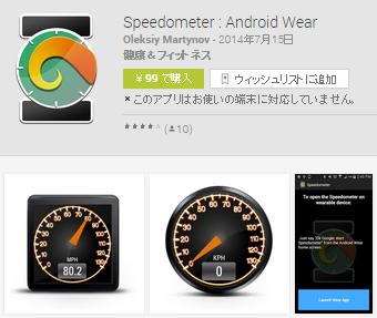 f_speedmeter.png