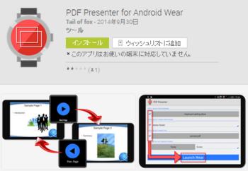 g_pdf_presenter.png