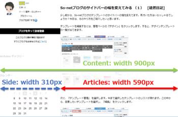 i_Sidebar_width.PNG