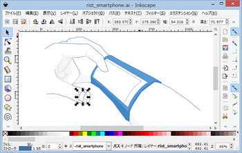 inkspace.png