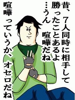 misawa.jpeg