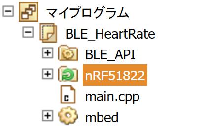 nRF51822.png
