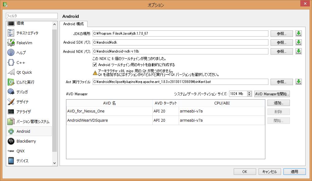 1 QtCreator_OptionSettings.png