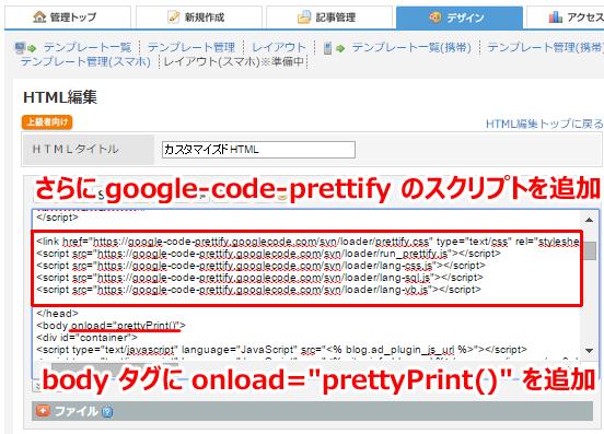 4 EditedHTML_GCP.png