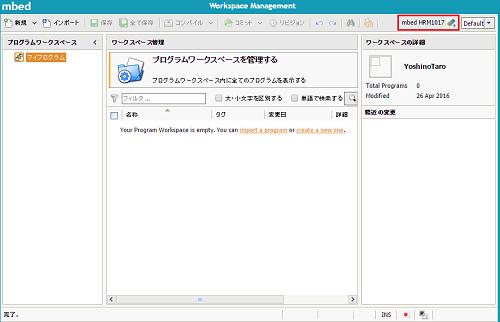5_mbed-compiler-added-platform.png