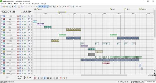 AcidMusicStudio10.png