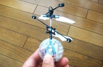 0_BallHelicopter.jpg