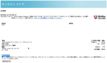 7 Download Screen.png