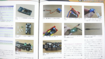 DSC04829.jpg