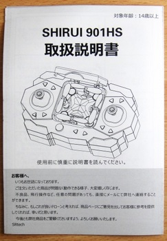 DSC04843.JPG