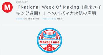 NationalWeekOfMaking.png