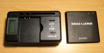 SO-04E_Battery.jpg