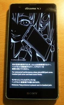 Xperia_HatsuneMiku.jpg