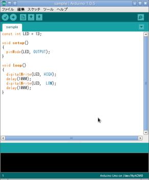 arduino_window.png