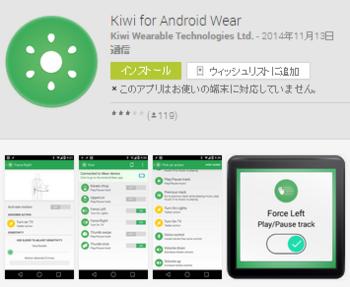 d_kiwi.png
