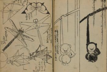 hokusai2.png