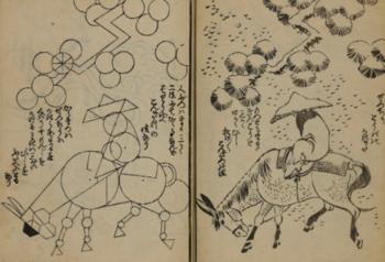 hokusai3.png