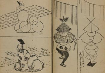 hokusai4.png