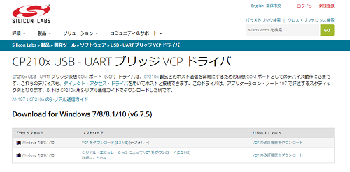 vcp_driver.png