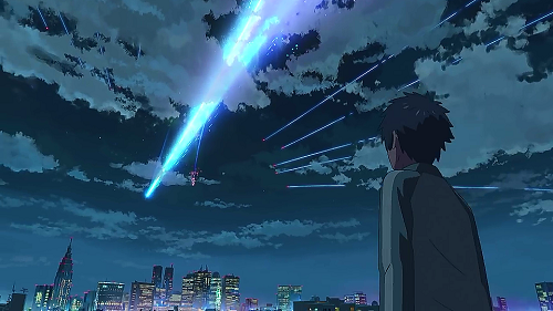 yourname-commet-shooting-star.png